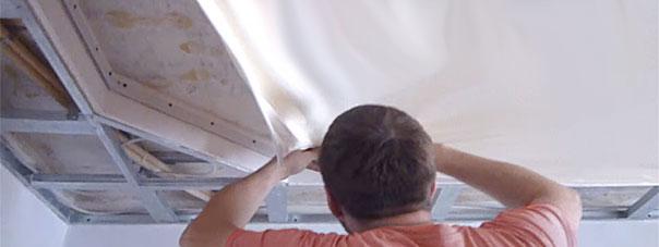 Томские натяжные потолки