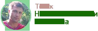 Натяжные потолки в Томске от Романа || Установка натяжных потолков